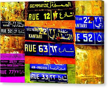Streets Of Beirut  Canvas Print