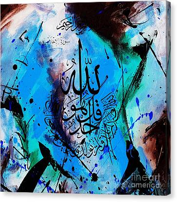 Suara E Khalaas Canvas Print by Gull G