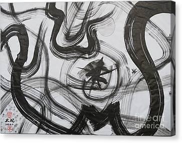 Sumie 3 By Taikan Canvas Print by Taikan Nishimoto