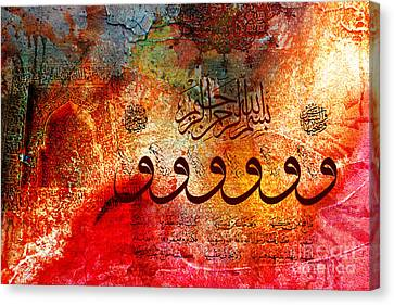 Sura E Shams  Canvas Print