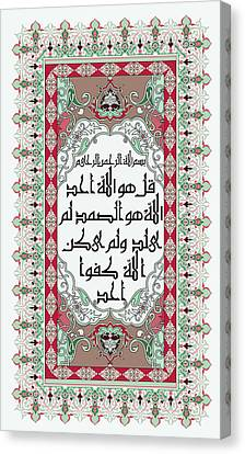 Canvas Print featuring the painting Surah Akhlas 611 2 by Mawra Tahreem