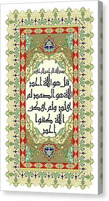 Canvas Print featuring the painting Surah Akhlas 611 3 by Mawra Tahreem