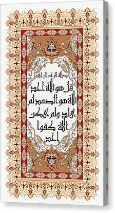 Canvas Print featuring the painting Surah Akhlas 611 4 by Mawra Tahreem