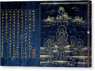 Sutra Frontispiece Depicting The Preaching Buddha Canvas Print by Unknown