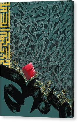 Tc Bismillah Option 4 Canvas Print by Team CATF