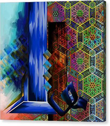 Ayat Canvas Print - Tc Calligraphy 105 Al Muqtadir 2 by Team CATF