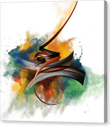 Muslims Canvas Print - Tc Calligraphy 34 by Team CATF