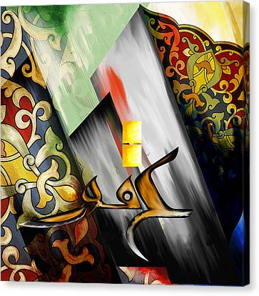 Abstract Art On Canvas Print - Tc Calligraphy 78 Al Ghafur 1 by Team CATF