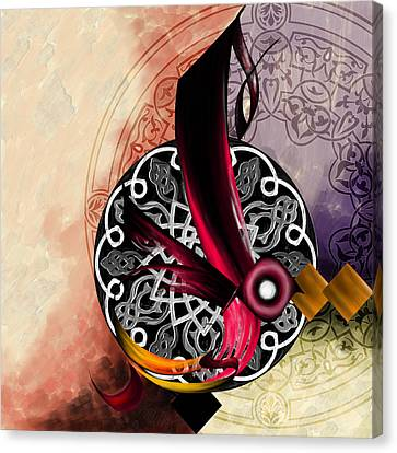 Tc Calligraphy 95 Al Majid 1 Canvas Print by Team CATF