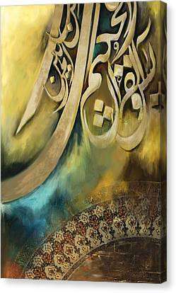 Tc Surah Yaseen 1  Canvas Print by Team CATF