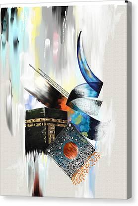 Tcm Calligraphy 7 2 Canvas Print