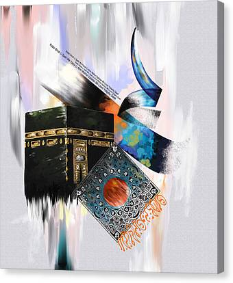 Arabia Canvas Print - Tcm Calligraphy 7 3 by Team CATF