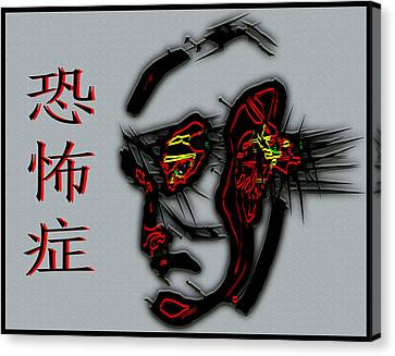 Terror Tension Dread Canvas Print by Kevin  Sherf