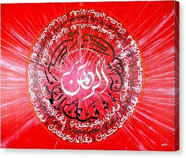 The Beneficent Canvas Print by Faraz Khan