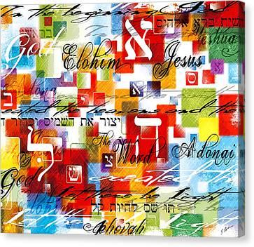 Christian Sacred Canvas Print - The Creator by Gary Bodnar