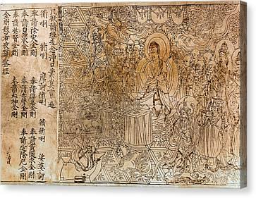 Blockprint Canvas Print - The Diamond Sutra, 868 A.d by Granger