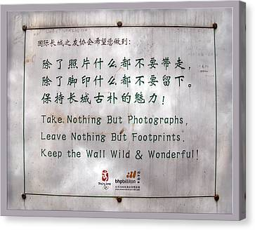 Ruin Canvas Print - The Great Wall Beijing Ever-changing Times by Betsy Knapp