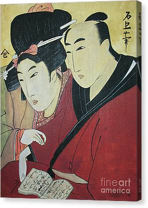 The Lovers Ohan And Chomon  Canvas Print by Carrie Jackson