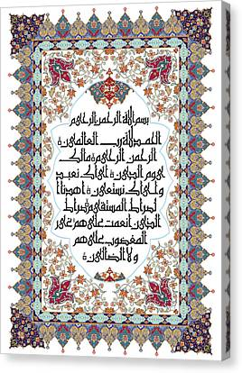 Canvas Print featuring the painting The Opening 610 4 by Mawra Tahreem