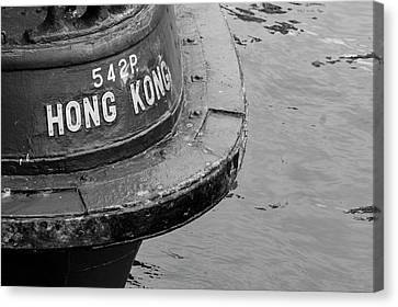 The Star Ferry Of Hong Kong Canvas Print