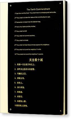 Bible Canvas Print - The Ten Commandments by Christine Till