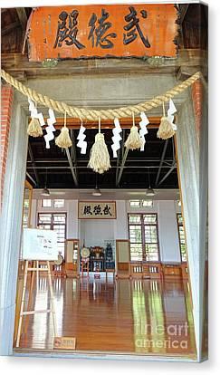 The Wu De Martial Arts Hall Canvas Print by Yali Shi