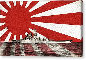 The Yamato Canvas Print by JC Findley