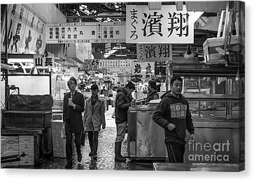 Tsukiji Shijo, Tokyo Fish Market, Japan 2 Canvas Print