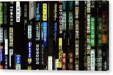 Urban City Light - Seoul Messages  Canvas Print by Urft Valley Art