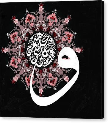 Wahuwa Ala Kulli Shai In Qadeer 577 2 Canvas Print by Mawra Tahreem