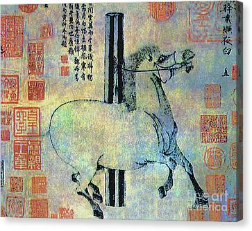 White Horse  Ca. 1470-1529 Canvas Print
