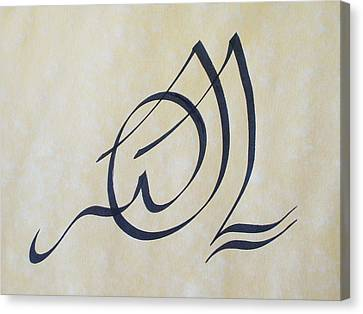 Ya Allah Canvas Print by Faraz Khan