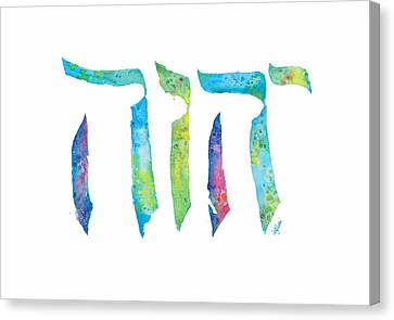 Yhvh Canvas Print by Cindy Elsharouni