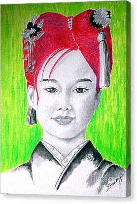 Young Japanese Beauty -- The Original -- Portrait Of Japanese Girl Canvas Print