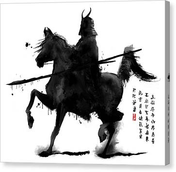 Samurai With Spear Canvas Print