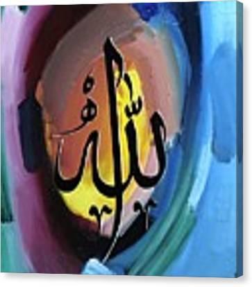 Allah Canvas Print by Nizar MacNojia