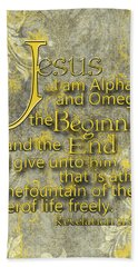 Alpha And Omega Hand Towel