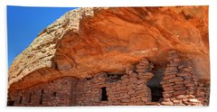 Anasazi Citadel Ruin - Cedar Mesa Bath Towel