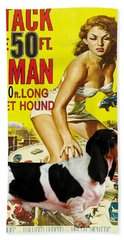 Basset Hound Art Canvas Print - Attack Of The 50ft Woman Movie Poster Bath Towel