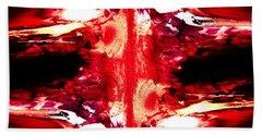 Humbling River Bath Towel by Joel Loftus
