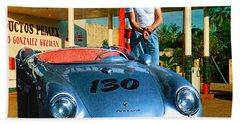 James Dean Filling His Spyder With Gas Bath Towel by Doc Braham