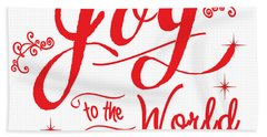 Joy To The World Bath Towel