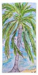 On The Beach Bath Towel by Kathy Marrs Chandler