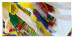 Prayer Flags Bath Towel