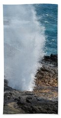 Spouting Horn Bath Towel by P S