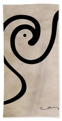 Zen Bird Bath Towel