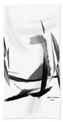 Abstract Series II Bath Towel