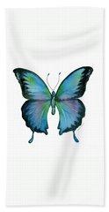 12 Blue Emperor Butterfly Bath Towel