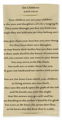 184- Kahlil Gibran - On Children Bath Towel