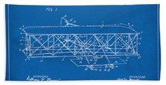 1906 Wright Brothers Flying Machine Patent Blueprint Bath Towel